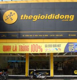 THEGIOIDIDONG TX Hoàng Mai