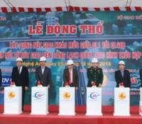 Nghệ An xây dựng nút giao khác mức 371 tỷ đồng trên quốc lộ 1A tại Quỳnh Lưu