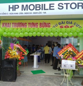 HP Mobile Store