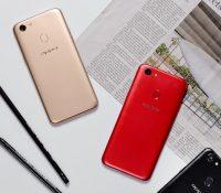 """Oppo chốt ngày """"lên kệ"""" cho dòng smartphone F5 sắc đỏ"""