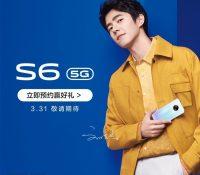 Vivo S6 5G chính thức ra mắt