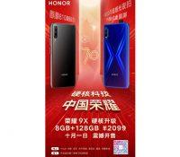 Honor 9X có thêm phiên bản 8GB RAM