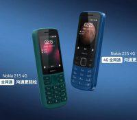 Nokia 215 4G và Nokia 225 4G ra mắt với giá phải chăng